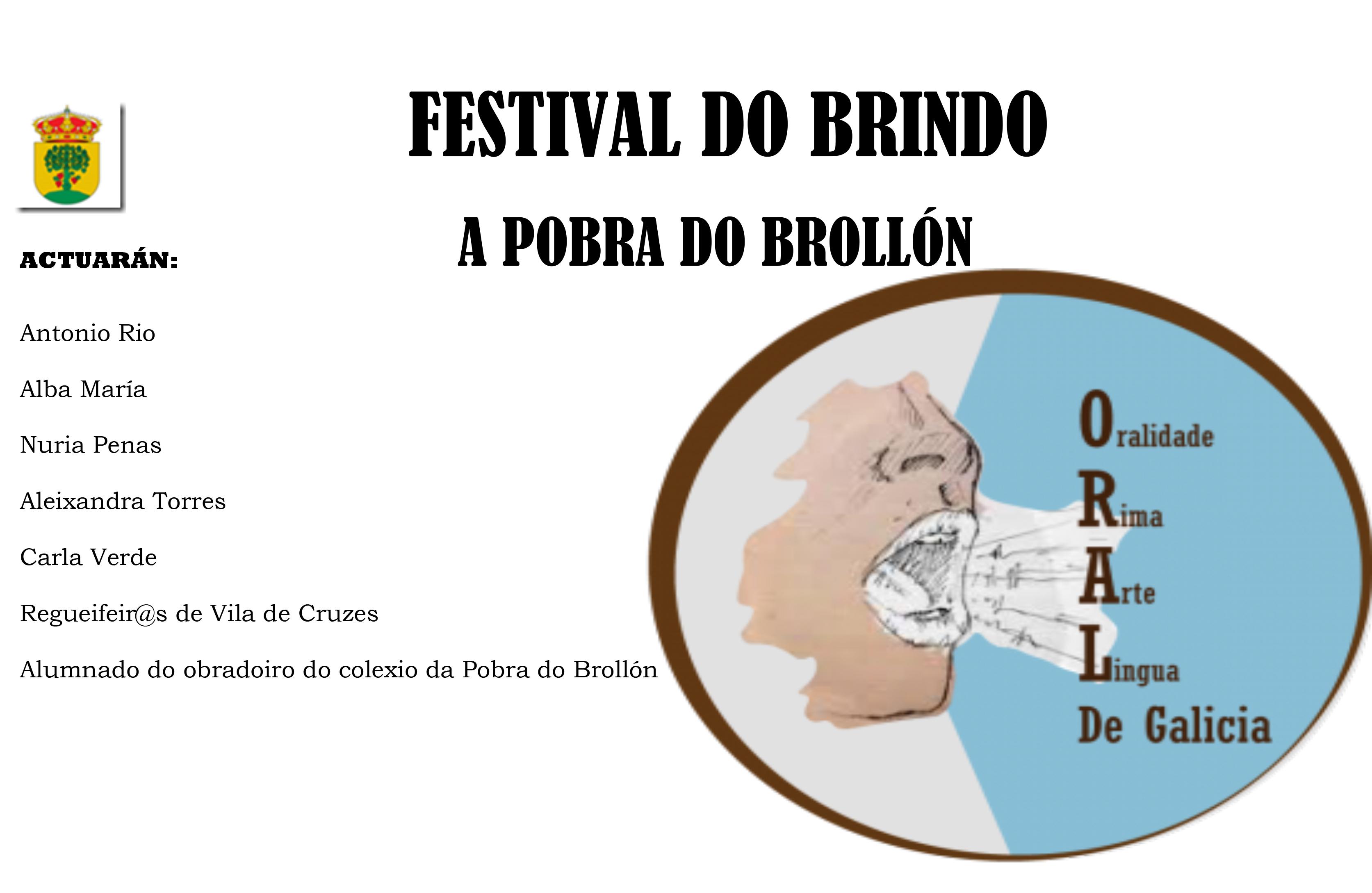 El día 5 de abril se celebrará el Festival do Brindo